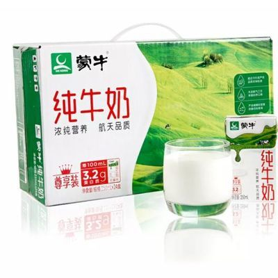 【热销】2月生产蒙牛纯牛奶尊享装250ml*24盒