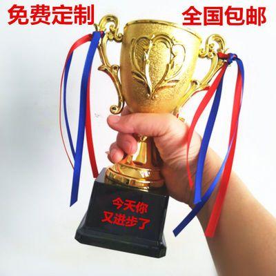 英雄联盟奖杯定制王者荣耀奖杯创意定制小奖杯微商奖杯学生奖杯