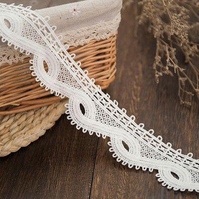 黑白色蕾丝牛奶丝花边服装家居窗帘沙发手工DIY辅料宽4.5CM 长1米
