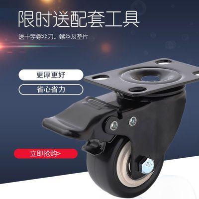 万向脚轮静音轮轮子滑轮1.5寸2寸轮子带轴承轮推车轮子手推车轮