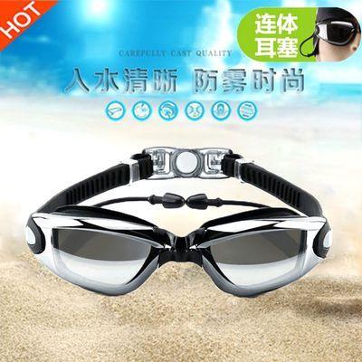 泳镜高清防雾防水女士男士带耳塞一体电镀平光游泳眼镜大框潜水镜