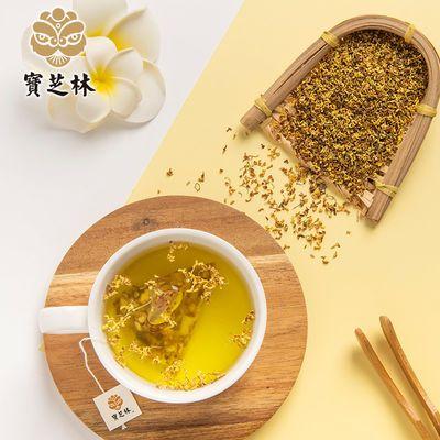 【2盒装】宝芝林红豆薏仁芡实茶赤小豆薏米6g*18祛湿养身茶薏米茶