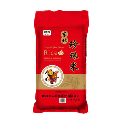 热卖2019年正宗东北大米10斤20斤珍珠米优质小町香米二十斤新米批
