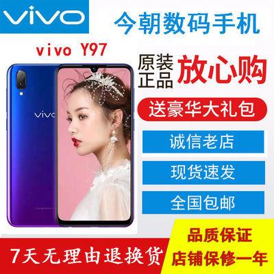 二手原装vivo Y97水滴屏全面屏4+128G大内存全网通4G智能美颜手机