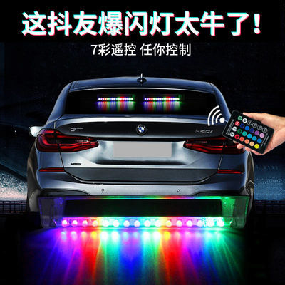 汽车太阳能警示灯车载LED游侠灯车用多功能遥控装饰爆闪防追尾灯