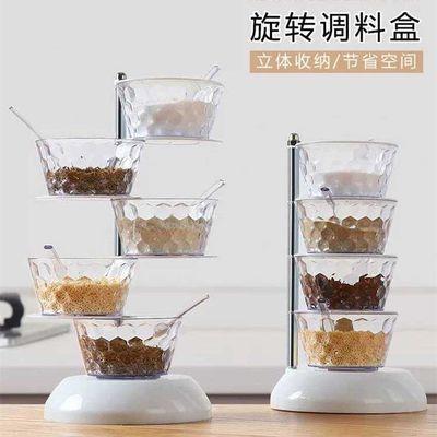 立体式厨房多功能调味盒可旋转调味瓶多层盐味精i调料架收纳储物