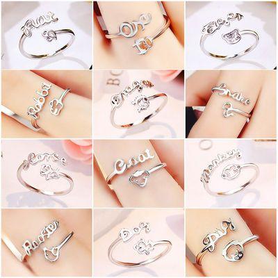 【买2送一】十二星座戒指 生肖指环潮人尾戒女小指食指开口戒指