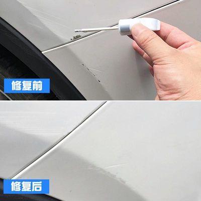 热卖奔腾B30B50X80B70汽车漆面破损划痕修复爵士棕银珠黑白色补漆