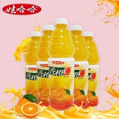 娃哈哈香橙C 1.5L*2瓶装橙汁饮料果汁散装批发包邮