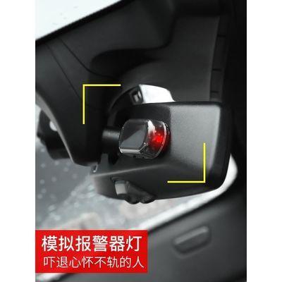 汽车太阳能警示灯模拟防盗器驾驶室LED闪光装饰灯汽车太阳能防盗