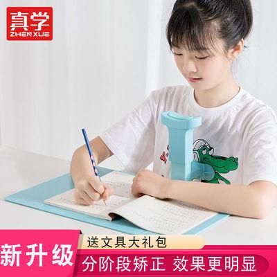 坐姿矫正器小学生视力保护器预防近视写字架幼儿童写字姿势矫正架