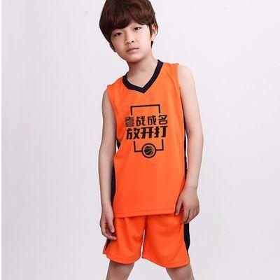儿童大童装男童夏装短袖速干篮球服运动服胖男孩夏季背心短裤套装