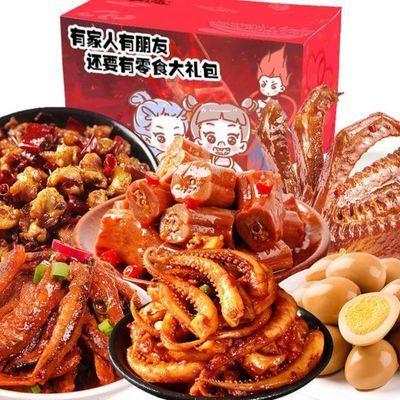 热卖麻辣零食大礼包一整箱网红休闲食品批发肉类熟食辣条小吃便宜