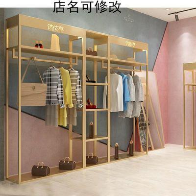 创新服装店展示架落地式logo衣服挂架品牌衣架男女装店货架展示架