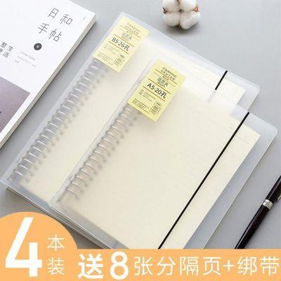 文谷康奈尔笔记本子A5可拆卸方格夹B5简约活页纸线圈错题A4网格外