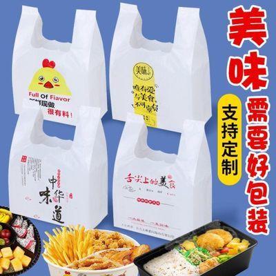 舌尖上美食餐饮袋熟食塑料袋食品袋提手袋美团百度外卖打包袋定制