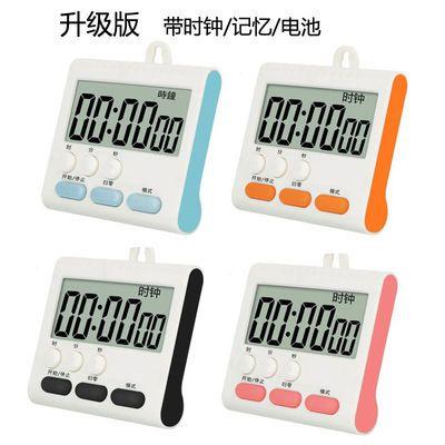 厨房定时计时器提醒倒计时电子闹钟秒表番茄时间管理学生静音学习