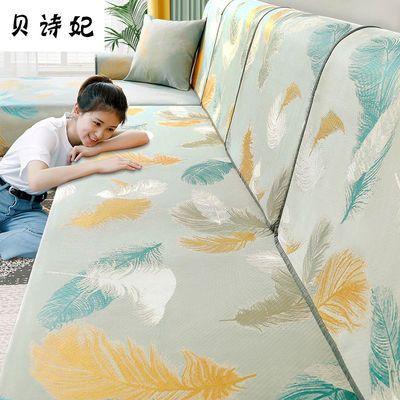 -沙发垫夏季凉席夏天款冰丝凉垫沙发套全包万能套罩通用防滑盖布