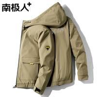 【薄款/加绒】南极人+春秋冬装夹克男装休闲外套飞行员夹克男装