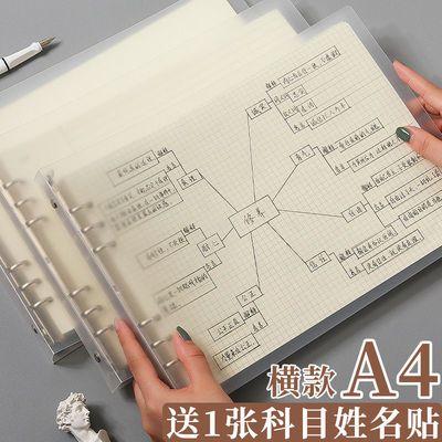 A4横款思维导图活页本厚大号可拆卸笔记本网格本学生抄写本子批发