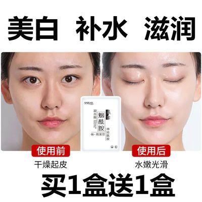 【买1送1】美白补水面膜淡斑收缩毛孔紧致皮肤去痘印提亮肤色10片
