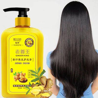 生姜护发素女营养修复洗发露抓不住发膜洗发水男士去屑香水滑溜溜