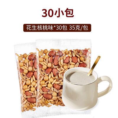 热卖五谷豆浆料包低温烘焙熟现磨五谷豆浆原料包杂粮组合打豆浆小