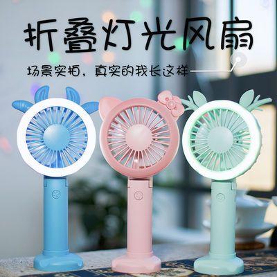 晨阳手持折叠小风扇USB可充电静音迷你电风扇美颜神器自拍灯