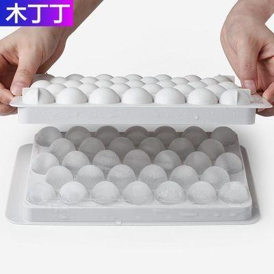 圆形冰球冻冰块模具创意家用冰箱冰盒球形制冰格做冰格盒子制冰盒