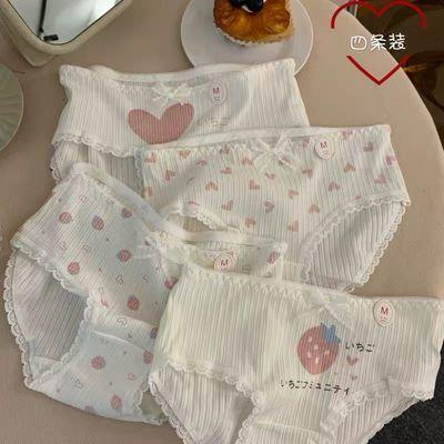 2-4爱心草莓蝴蝶结可爱甜美少女士三角裤包臀纯棉裆中腰大码内裤
