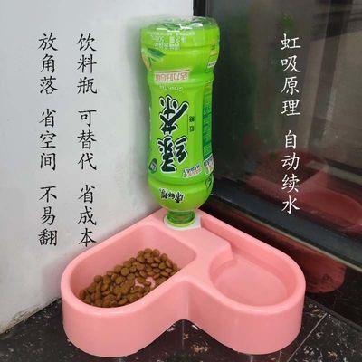 宠物狗狗猫咪自动续水喂食器心形双碗狗盆猫盆饭盆水盆泰迪用品