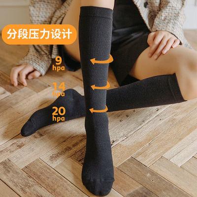 娱彤压力瘦腿中筒袜女日系袜子春夏黑色长袜中筒美腿塑形小腿袜