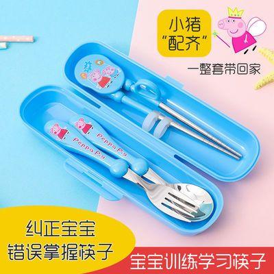 304不锈钢儿童学习筷子练习筷子勺子叉宝宝吃饭辅食卡通餐具套装