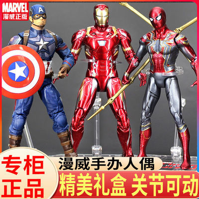中动复仇者手办钢铁侠蜘蛛侠美国队长绿巨人漫威摆件联盟周边玩具