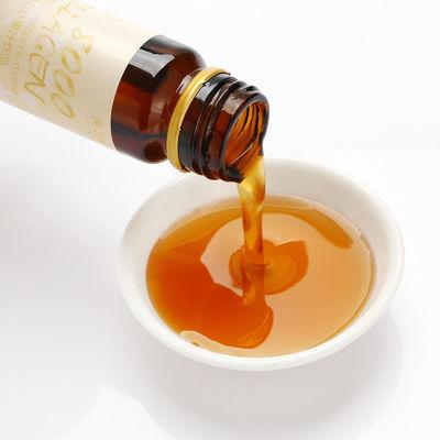 尚之康品燕窝胶原蛋白肽口服液正品搭美白丸非粉片果汁男女饮品