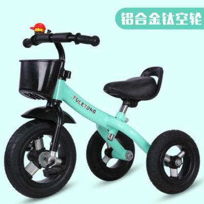 儿童三轮车宝宝脚踏车2-5岁大号单车脚蹬自行车男孩女孩玩具车