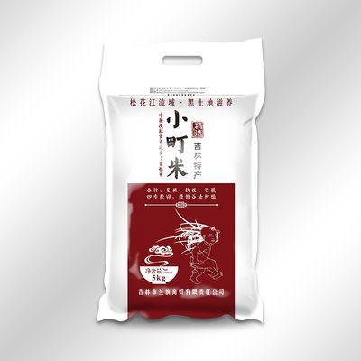热卖小町米东北吉林大米珍珠香米5KG小町圆粒寿司米农户10斤