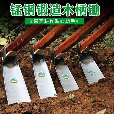 加厚全钢大锄头锄草挖松土开荒除草工具家用农具种菜两用神器户外