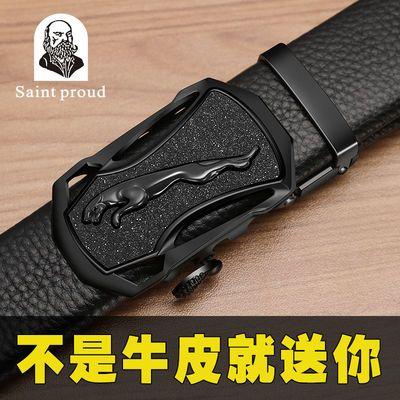 【新品上市】皮带男士真皮腰带自动扣裤带男学生韩版牛皮手感超软