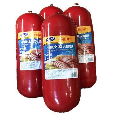 【促销】整箱】批发火腿肠超大火腿香肠家用热狗肠特价大根火腿肠