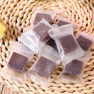 【热销】【买2送蘑菇杯】杯口留香红糖姜茶生姜红糖茶黑糖姜茶大