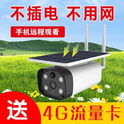 太阳能无电无网监控器摄像头野外手机远程高清摄像头免插电户外