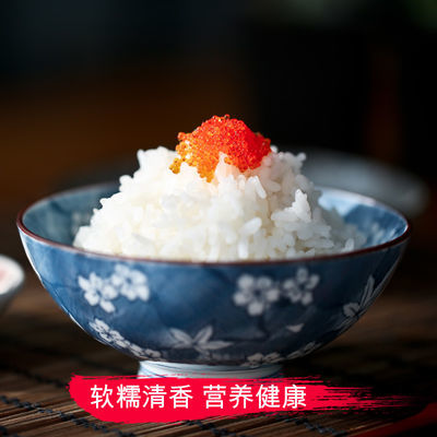 【近20天生产日期】新米东北大米黑龙江珍珠米寒地香米现磨5斤装