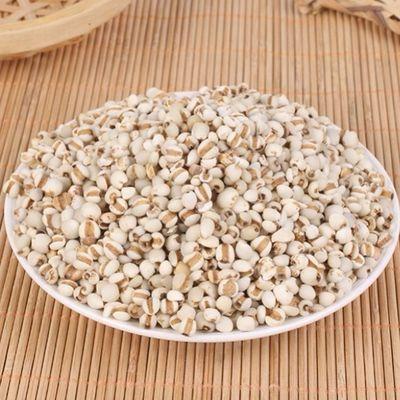 【促销】1-5斤贵州薏仁米薏米农家自产新货小薏米赤小豆红豆粥组