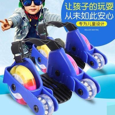 四轮闪光风火轮辅助轮鞋滑板儿童暴走滑轮鞋PU星空轮辅助两轮代步