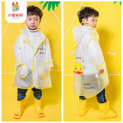 小鹿米利 儿童雨衣男透明斗篷幼儿园可爱雨具上学宝宝小童雨披女