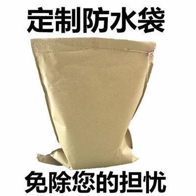 热卖新疆直发新疆八一面粉厂天山金西域面粉小麦粉5kg10斤拉面