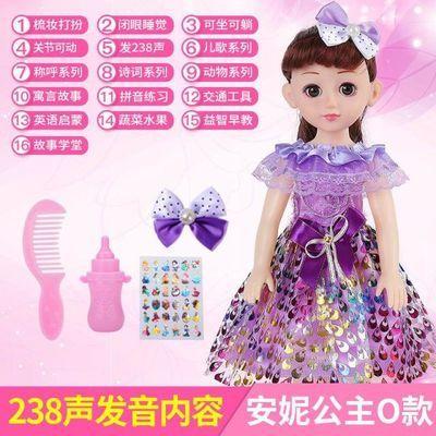 2020新款精品会说话的智能依甜芭比娃娃仿真洋娃娃儿童玩具女孩套
