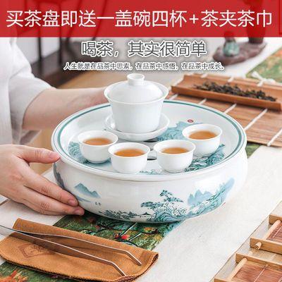 陶瓷茶盘茶船功夫茶具套装简约家用盖碗茶杯储水式圆形托盘干泡台