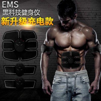 腹肌贴家用健身器材懒人减腹瘦肚子锻炼腹肌仪甩脂瘦身女健腹器男